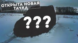 КУПИЛ РУССКИЙ ГЕЛИК и ЗАСАДИЛ ЕГО!