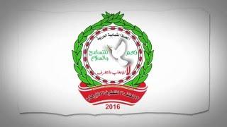 اسامه طالب  فيديو الارهاب رسم كاريكاتوري ادارة الشباب والرياضة بجامعة الدول العربيه