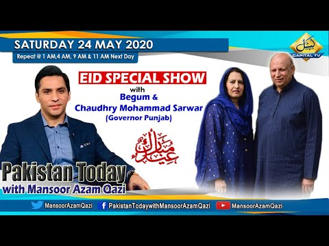 Pakistan Today with Mansoor Azam Qazi - Sunday 24th May 2020