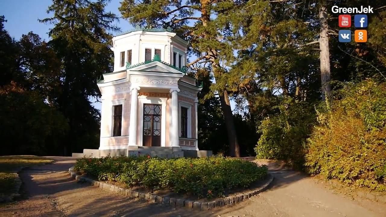софиевский парк умань осенью фото