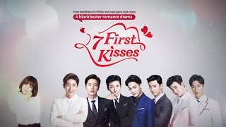 Video [LOTTE DUTY FREE] 7 First Kisses (ENG) - teaser download MP3, 3GP, MP4, WEBM, AVI, FLV Januari 2018
