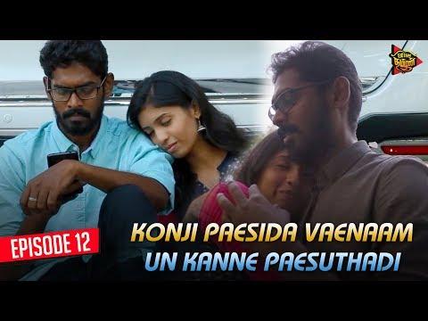 IPL Tamil Web Series Episode #12 | Konji...