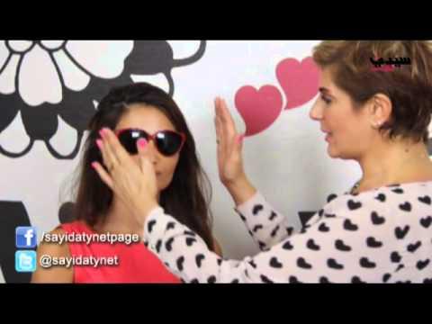 3f59d35f8  طرق اختيار النظارات الملائمه لوجهك - YouTube
