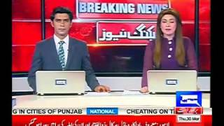 Mikaal Zulfiqar Divorced