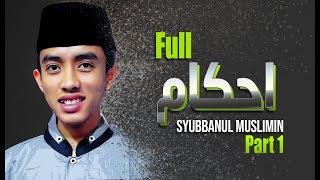 full ahkam acara inti syubbanul muslimin part 1
