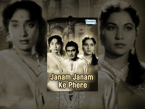 Janam Janam Ke Phere - Hindi Full Movie - Nirupa Roy, Manhar Desai - Best Movie