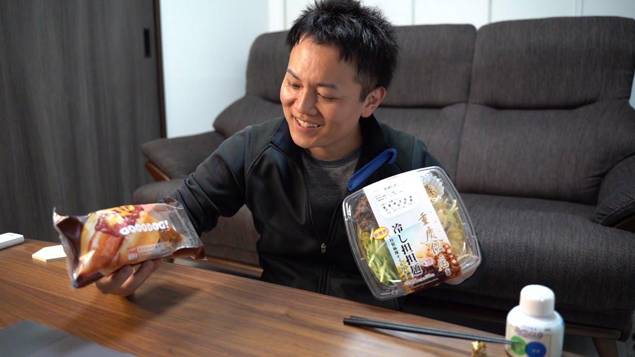 【深夜のローソン】重慶飯店の冷やし担担麺出た!グードックのタコスミート実食!