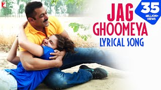 vuclip Lyrical: Jag Ghoomeya Song with Lyrics | Sultan | Salman Khan | Anushka Sharma | Irshad Kamil