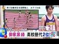 女子100m決勝/第53回織田記念国際陸上
