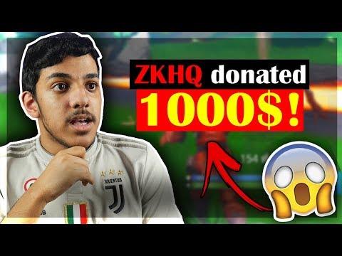 تبرعت للاعبين فورت نايت ب1000$..!!!😱💔 ( ردة فعلهم رهييبة!!🔥)