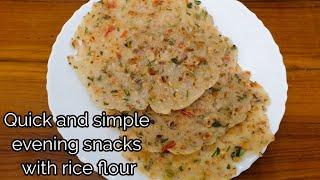 Quick evening snacks - Snacks recipe - Rice flour roti - Tiffin variety - Breakfast recipe - Snacks