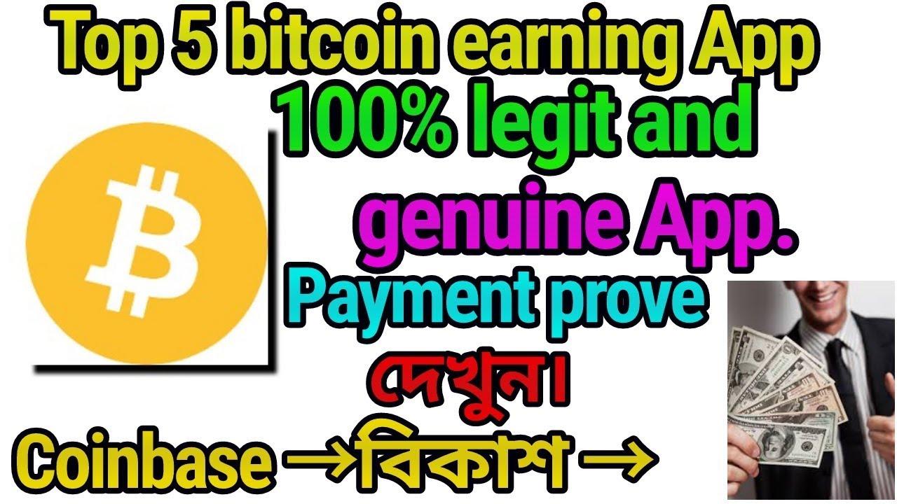 bitcoin income app