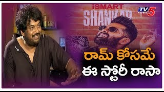 Special Chit Chat with Puri Jagannadh About Ismart Shankar | TV5