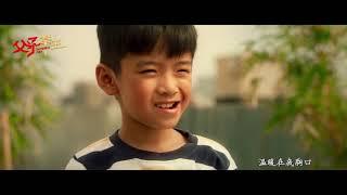 《父子拳王》发布主题曲《老豆》MV(于荣光/郑人硕/金晨)【预告片先知 | 20191122】