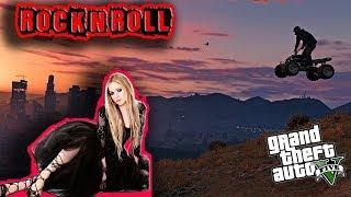 Avril Lavigne - Rock N Roll | GTA 5 - Rock n Roll