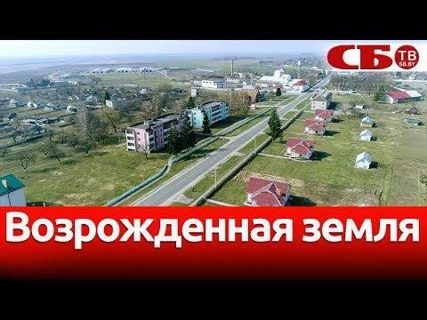 Возрожденная земля в чернобыльской зоне – Стреличево