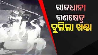 Watch - CCTV Footage Of Vandal…