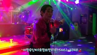 ?최민마왕님 전주도청앞서정우난타에서공연중입니다♥