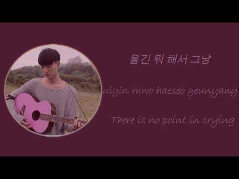 |Han|Rom|Eng|| ROACH - MoonMoon Lyrics (Read desc. please)
