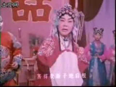 七品芝麻官豫剧mp3_豫剧—七品芝麻官3 牛得草 - YouTube
