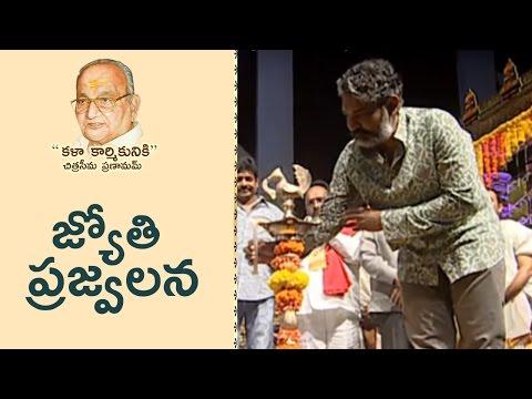 Jyothi Prajvalana By SS Rajamouli & Others @ Telugu Film Industry Felicitation Dr.K Viswanath | TFPC