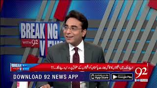Do we know how many prisoners have Hepatitis and TB : Irshad Bhatti | 24 March 2019 | 92NewsHD