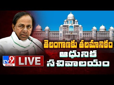 Telangana Secretariat Demolition LIVE || Day-2 - TV9