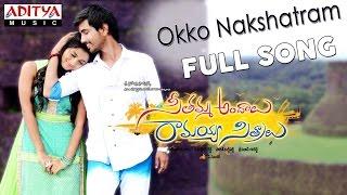 Okko Nakshatram Full Song || Seethamma Andalu Ramayya Sitralu Songs || Gopi Sunder