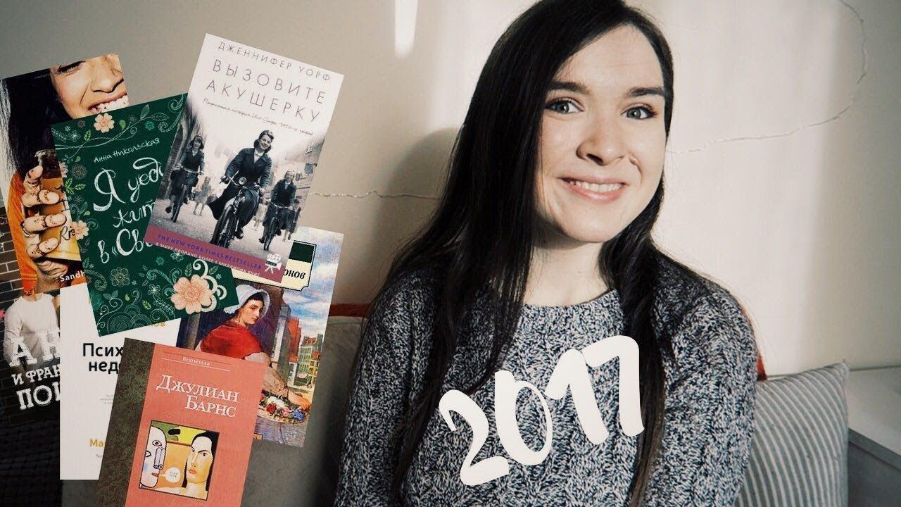 Роман, который лауреат пулитцеровской премии донна тартт писала более 10 лет, — огромное эпическое полотно о силе искусства и о том, как оно.