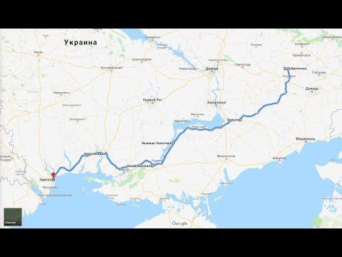 Дорога с Донбасса Доброполье(Донецкая обл)-Одесса,(подробно в описании) стан трасс