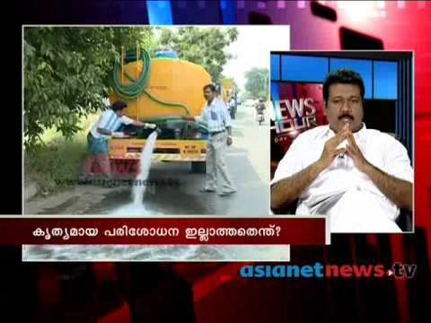 Polluted water supply in Kochi : Asianet News Hour 14th May 2014 Part 2