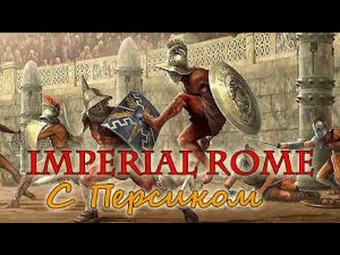 Mount and blade warband, Review del mod imperial rome,español