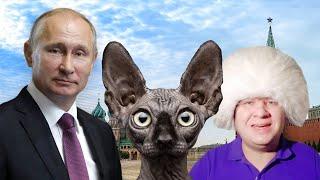 В России клонируют оппозицию, а Путин - вымышленный персонаж!