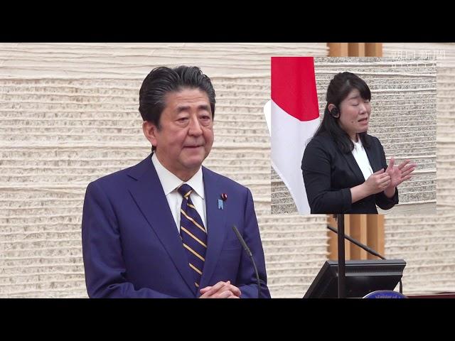 【詳報】首相が緊急事態宣言「2週間後に感染者を減少」