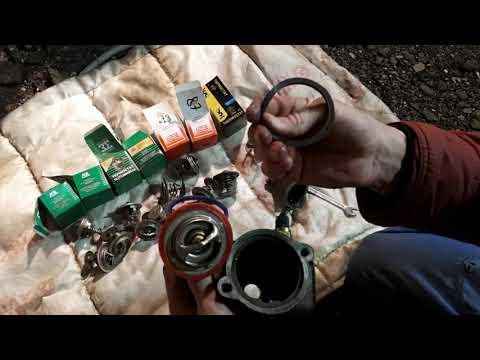 ЗМЗ 406 замена термостата