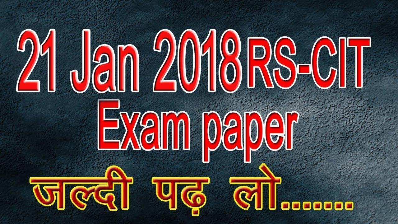 Old paper pdf rscit