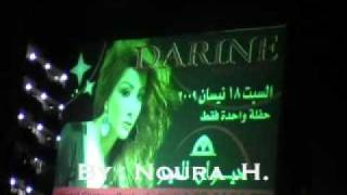 Darine Hadchiti In Lebanon - By: Noura .H.