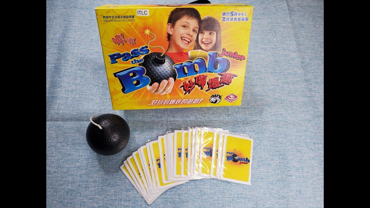 親子Board Game介紹 - 妙傳爆趣Pass the Bomb - YouTube