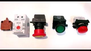 Промышленные выключатели и кнопки: обзор разборных кнопок турецкого производителя