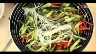 Кухня Китая. Пекинский салат(Мировой повар. Пошаговый рецепт: http://www.tveda.ru/recepty/pekinskiy-salat/, 2013-12-04T09:08:25.000Z)