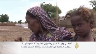عشرون ألف متضرر من الفبضانات بولاية سنار السودانية
