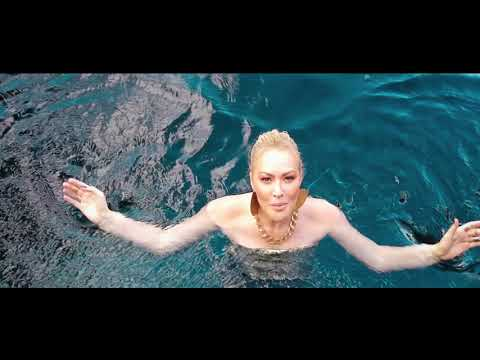 Смотреть клип Aylin Coşkun - Yok Artık