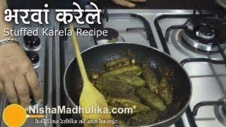 bharwan karela recipe stuffed bitter gourd recipe stuffed masala karela