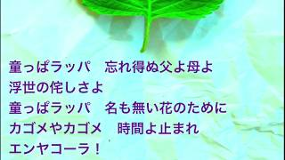 サザンオールスターズ - 愛の言霊~Spiritual Message~