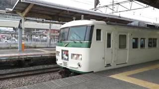 東海道本線・特急踊り子号大船駅出発他(JR Tokaido main Line)