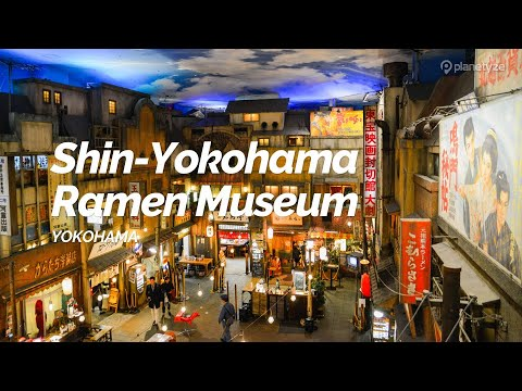 Shin-Yokohama Ramen Museum, Yokohama | One Minute Japan Travel Guide