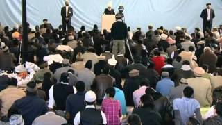 Friday Sermon: 7th October 2011 (Urdu)