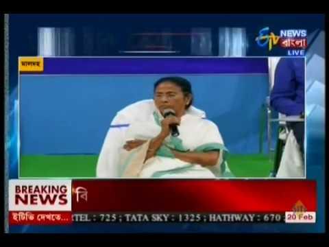Bengal CM addresses an administrative meeting in Malda