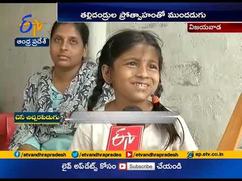 Baby Saryanya Creates  Records Chess at Vijayawada | A story