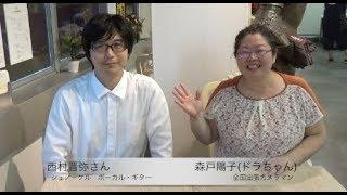 「シュノーケル」のボーカル・ギターをされている西村晋弥さん 「カレー...